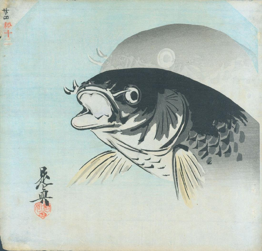 Shibata Zeshin: Carp