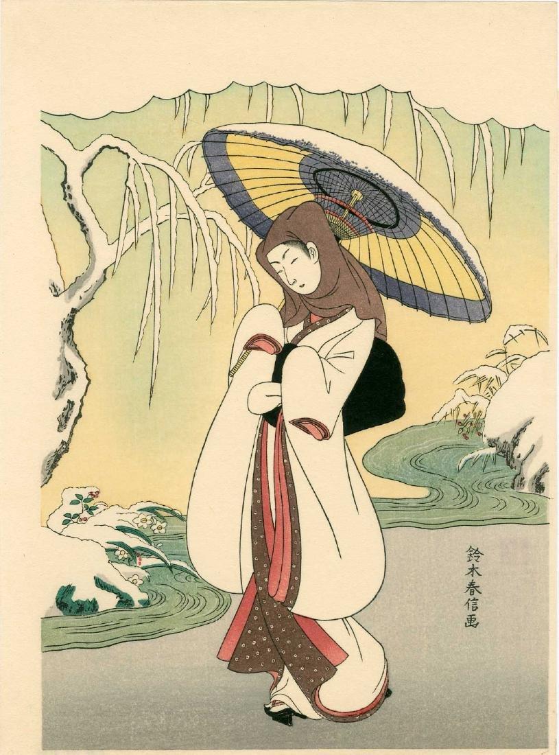 Suzuki Harunobu: The Heron Maiden
