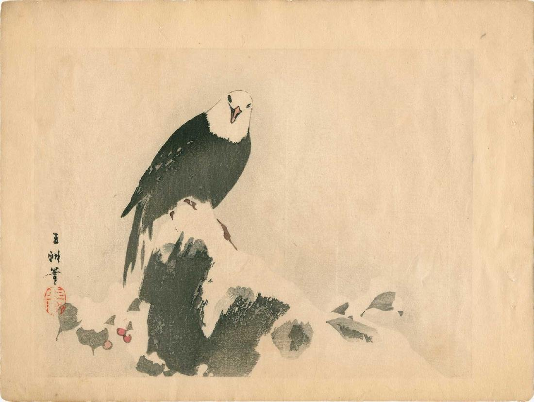Takeuchi Seiho: Eagle on a Snowy Rock