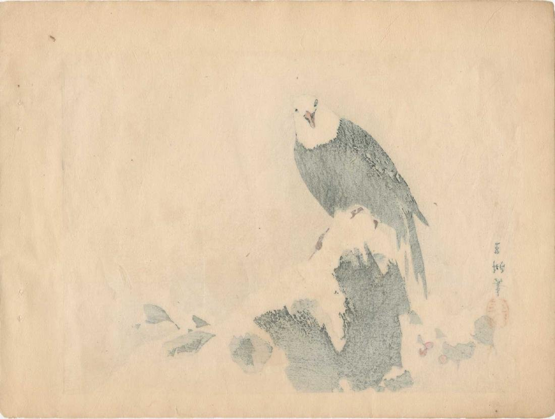Takeuchi Seiho: Eagle on a Snowy Rock - 2