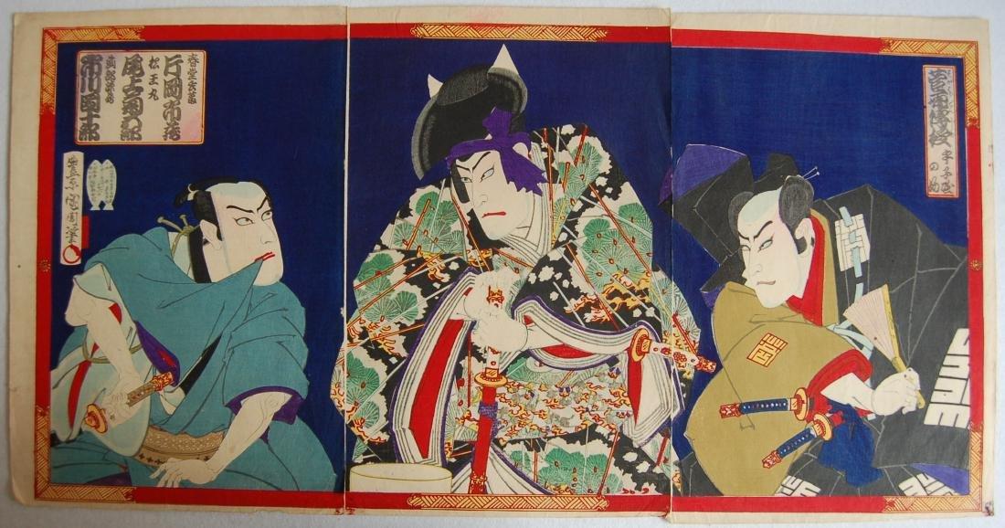 Toyohara Kunichika, Meiji 29 (1896)