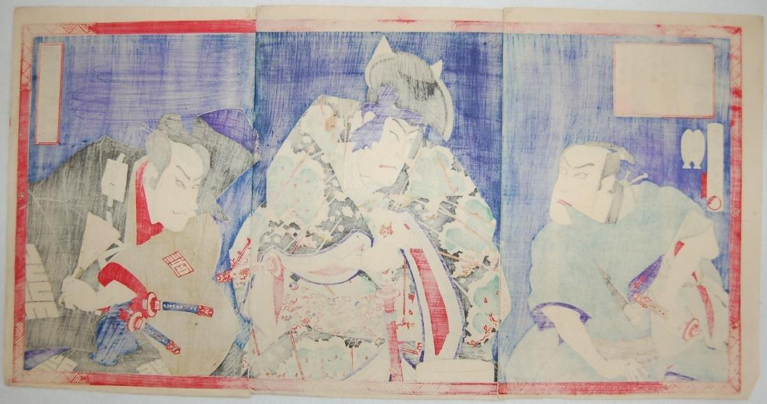 Toyohara Kunichika, Meiji 29 (1896) - 2