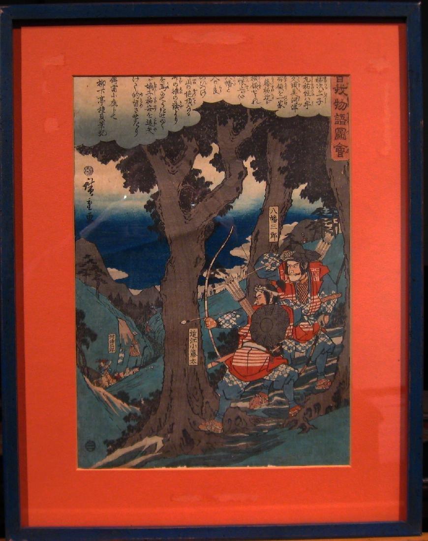 Utagawa Hiroshige Print