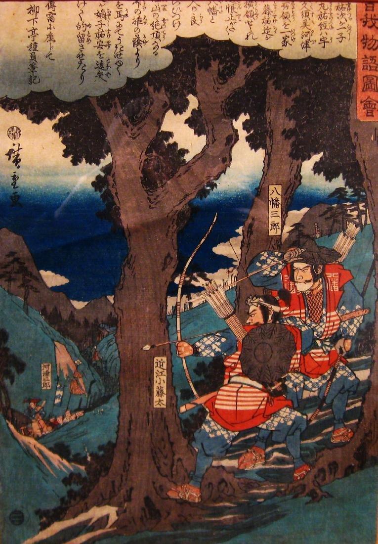 Utagawa Hiroshige Print - 2