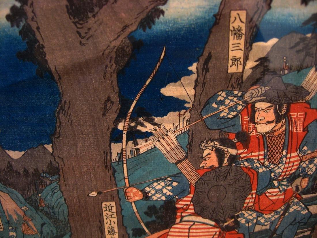 Utagawa Hiroshige Print - 3