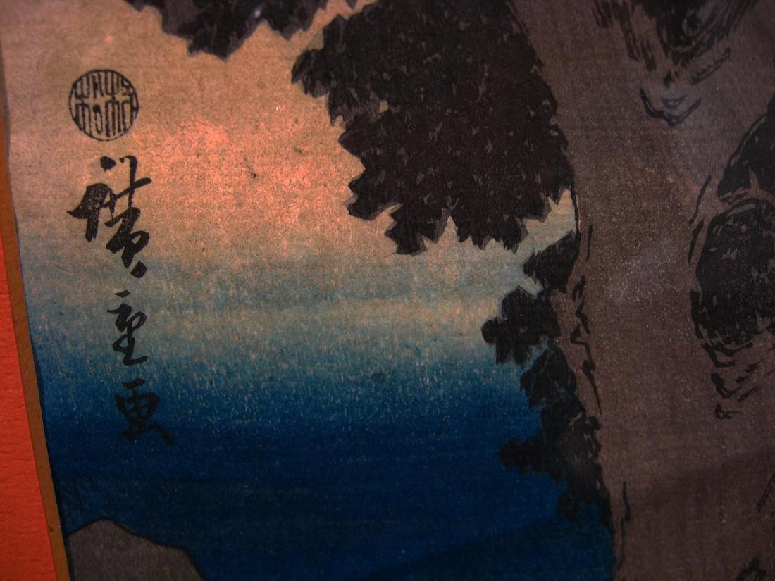 Utagawa Hiroshige Print - 5