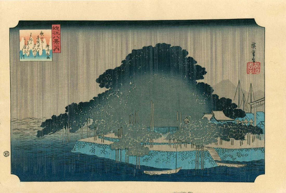 Utagawa Hiroshige: Evening Rain at Karasaki Pine Tree