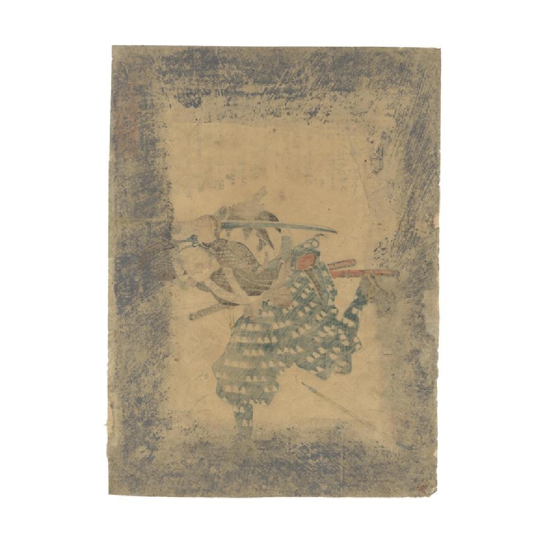 Utagawa Hiroshige: Samurai & Male - 2