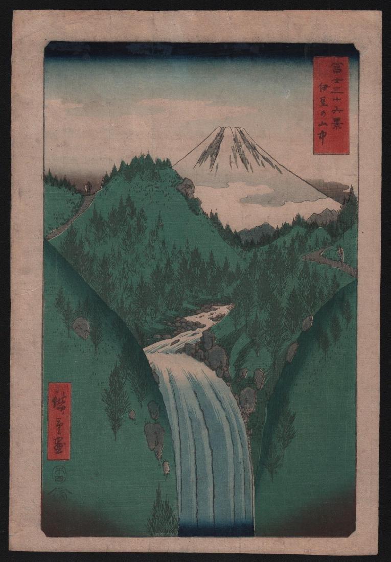 Utagawa Hiroshige: The Izu Mountains