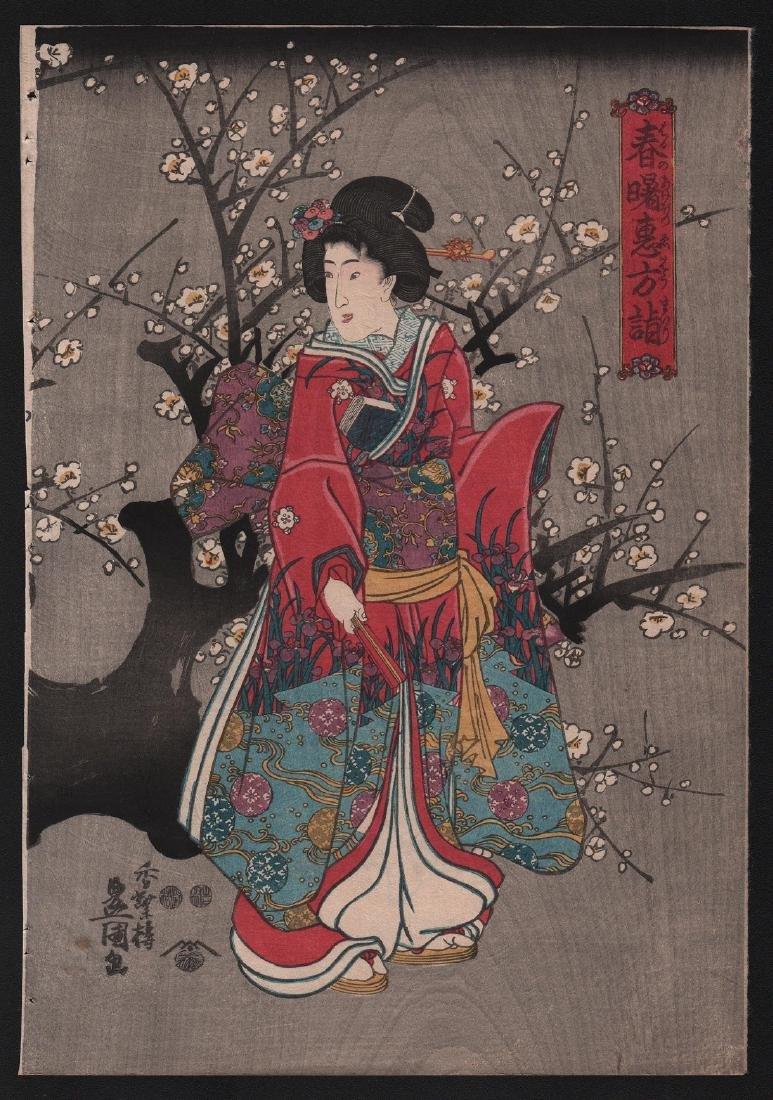 Utagawa Kunisada (Signed Toyokuni III): Beautiful Woman