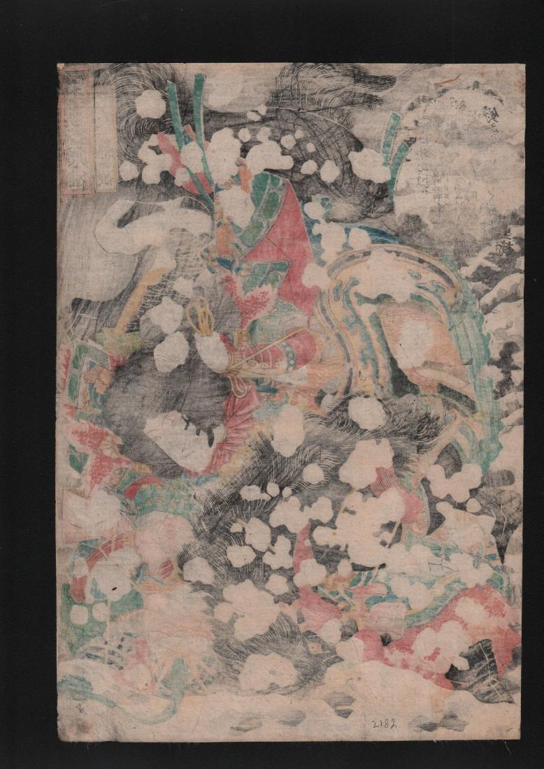Utagawa Kuniyoshi: Sun Erniang - 2