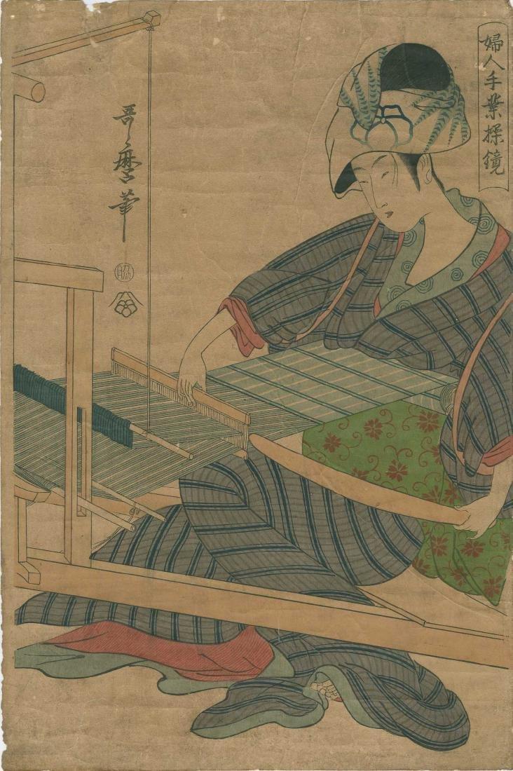 Utamaro Kitagawa: Woman Weaving