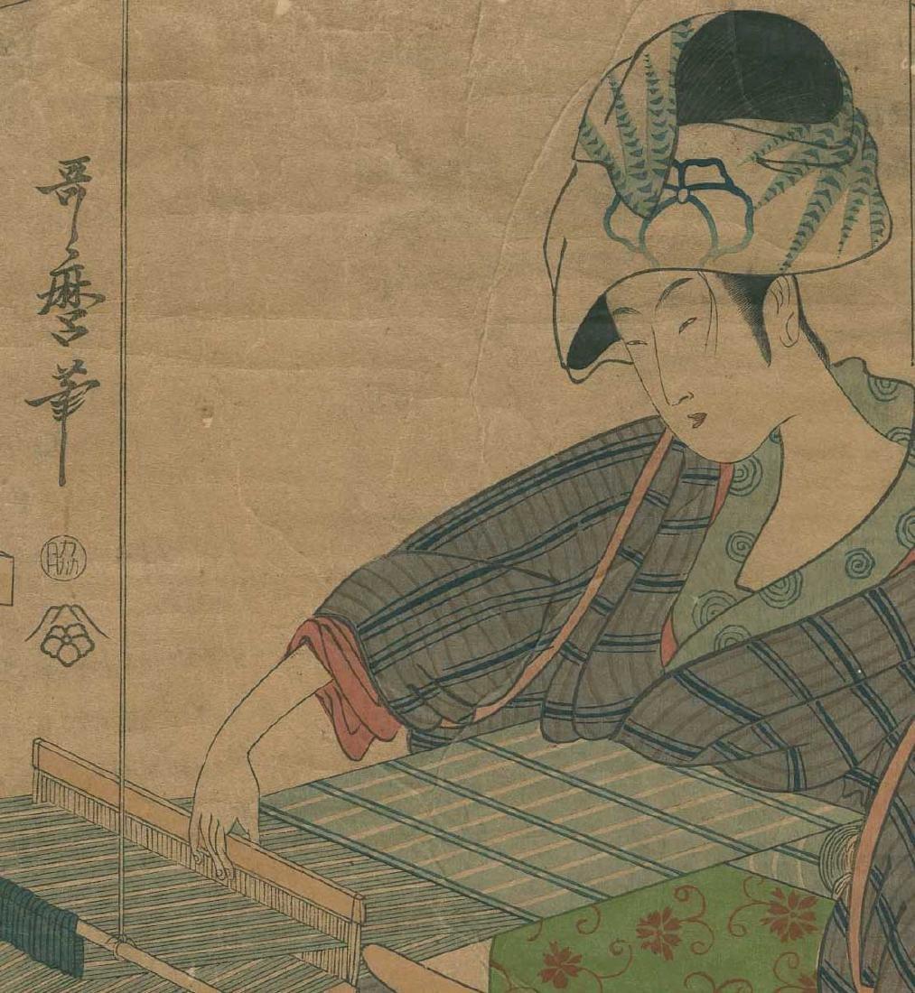 Utamaro Kitagawa: Woman Weaving - 2
