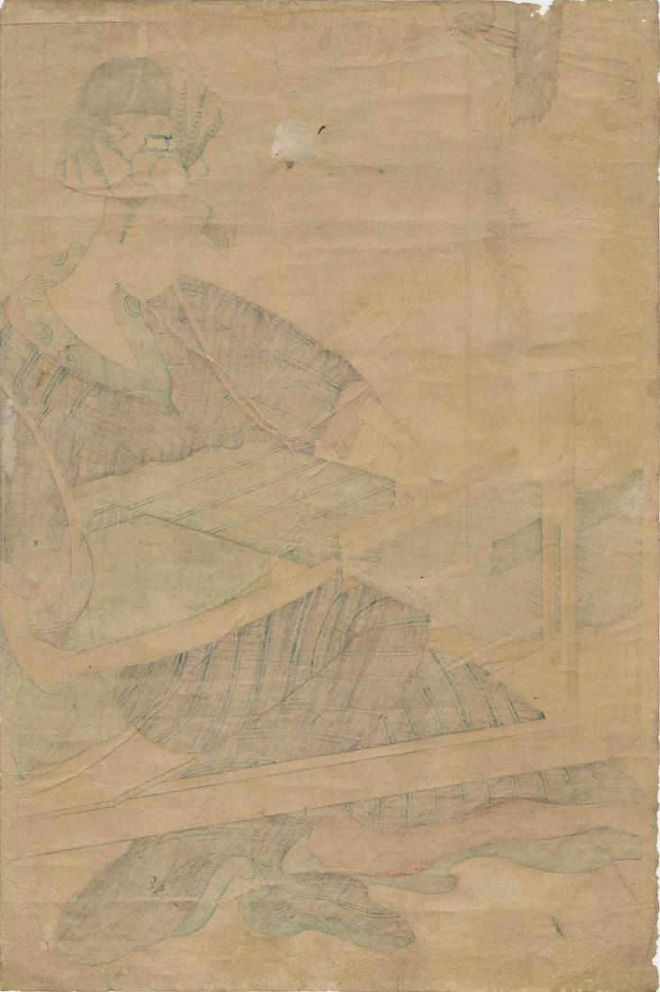 Utamaro Kitagawa: Woman Weaving - 3