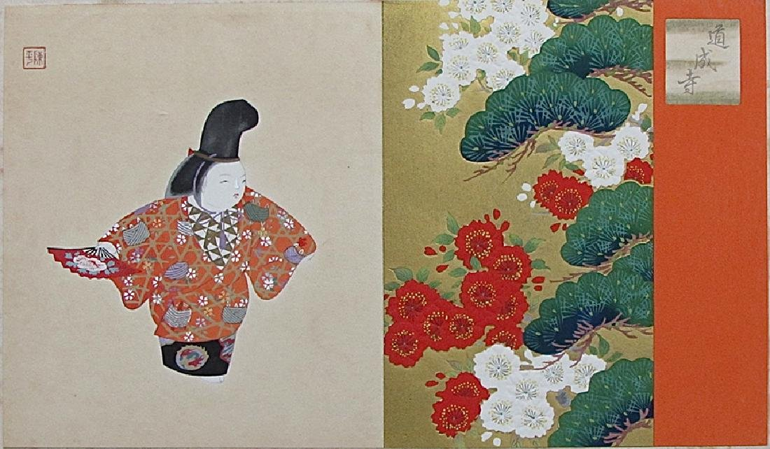 Yamaoka Chinpei: A Collection of Doll Pictures