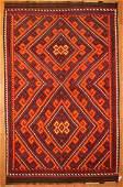 Turkmen Kilim Wool Rug 9x14