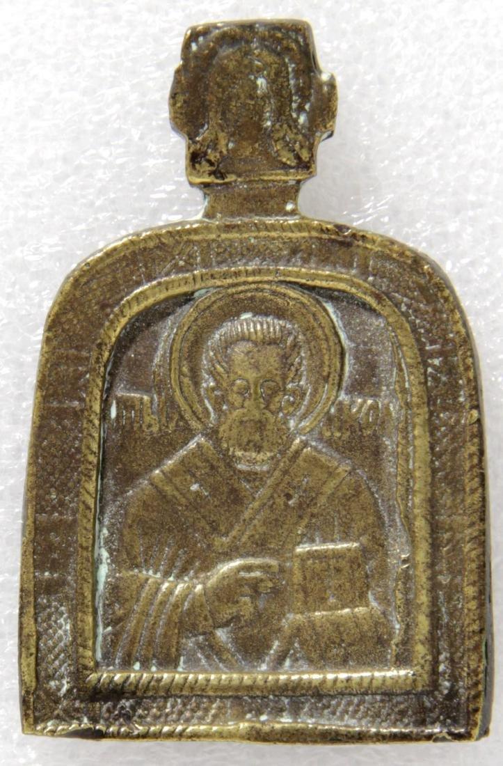 St Nicholas with Mandylion Metal Russian Icon, 19th C