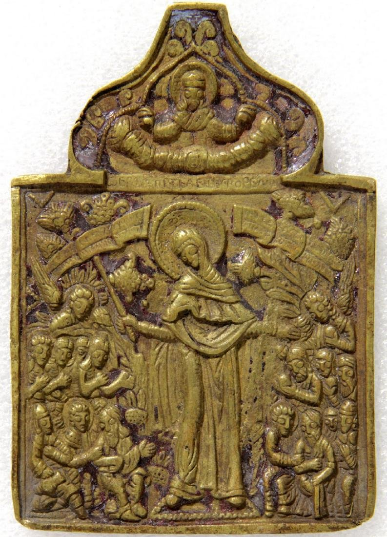 Mother God of All Afflicted Metal Russian Icon, 19th C