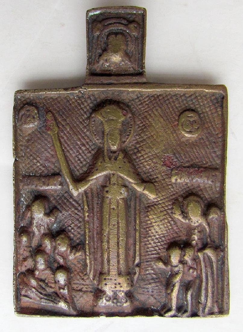 Rare Russian Bronze Virgin of Joy Hanging Icon, 1800s