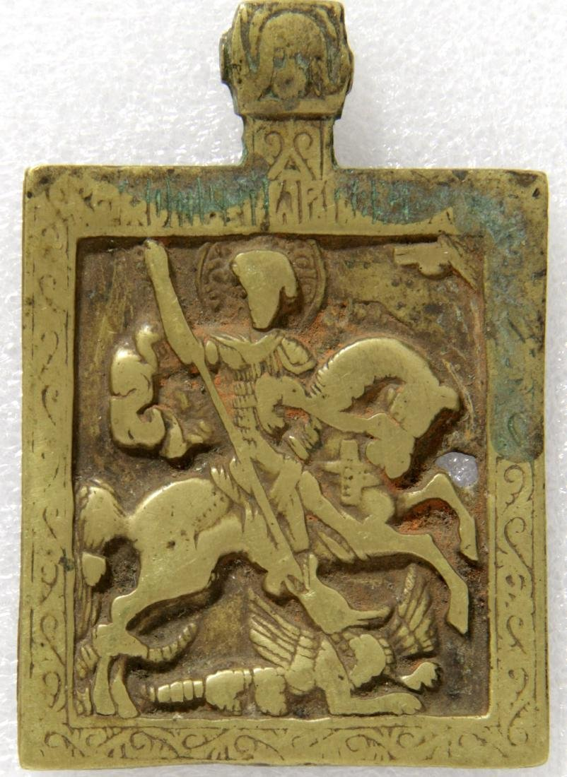 Saint George with Mandylion Metal Russian Icon, 18th C
