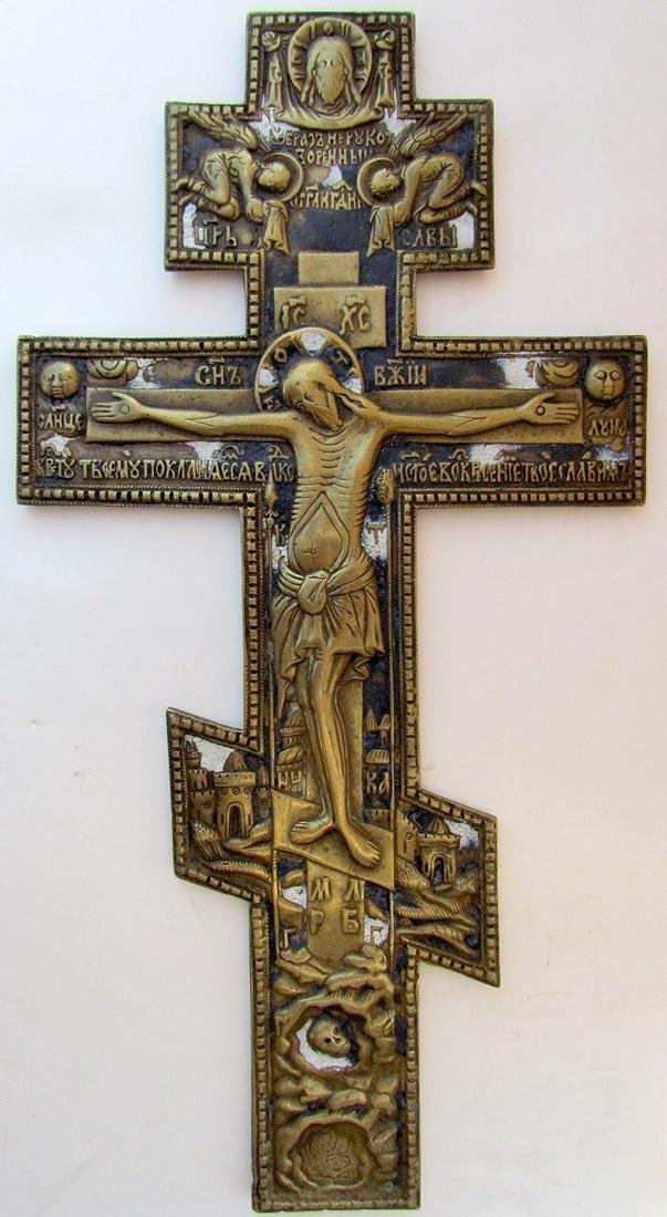 Russian Bronze Enamel Old Believers Icon Cross, 1800s