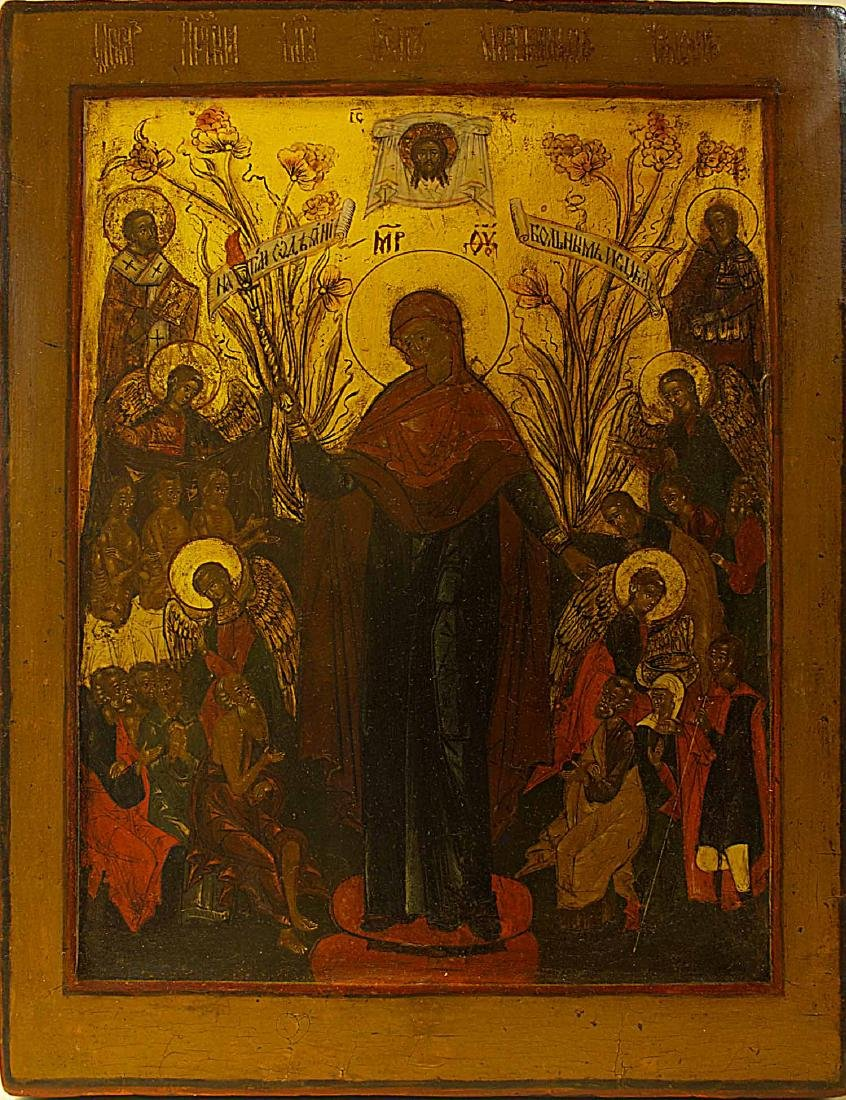 Joy of All Who Suffer Russian Icon, 19th C