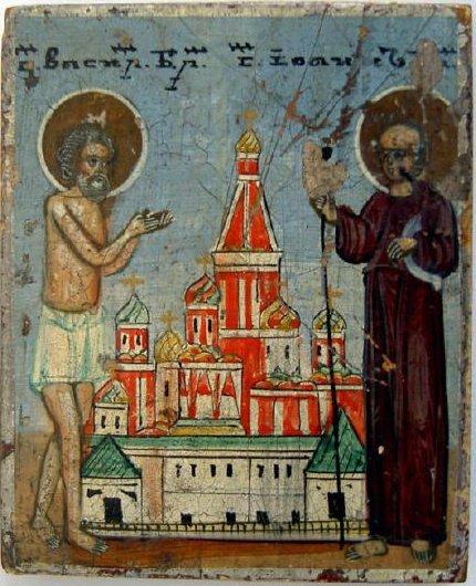 Russian Christ & St John the Baptist Traveling Icon