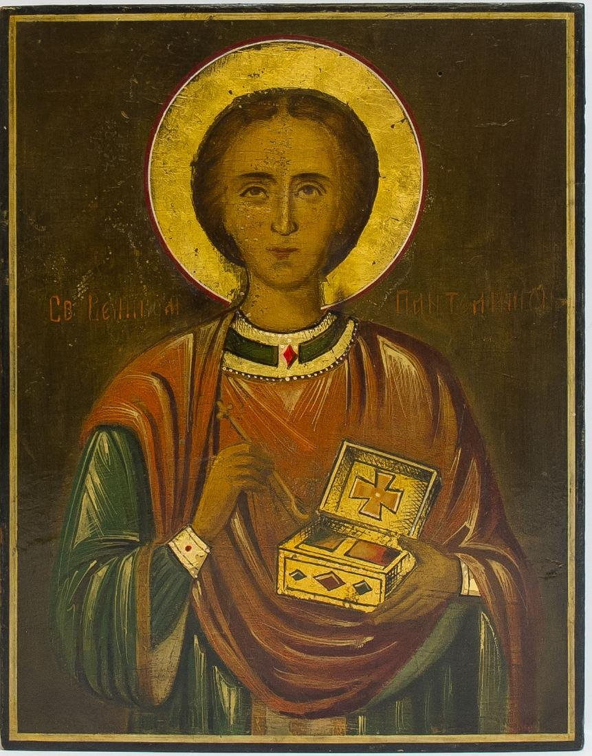 St Pantelemon Russian Icon, 19th C