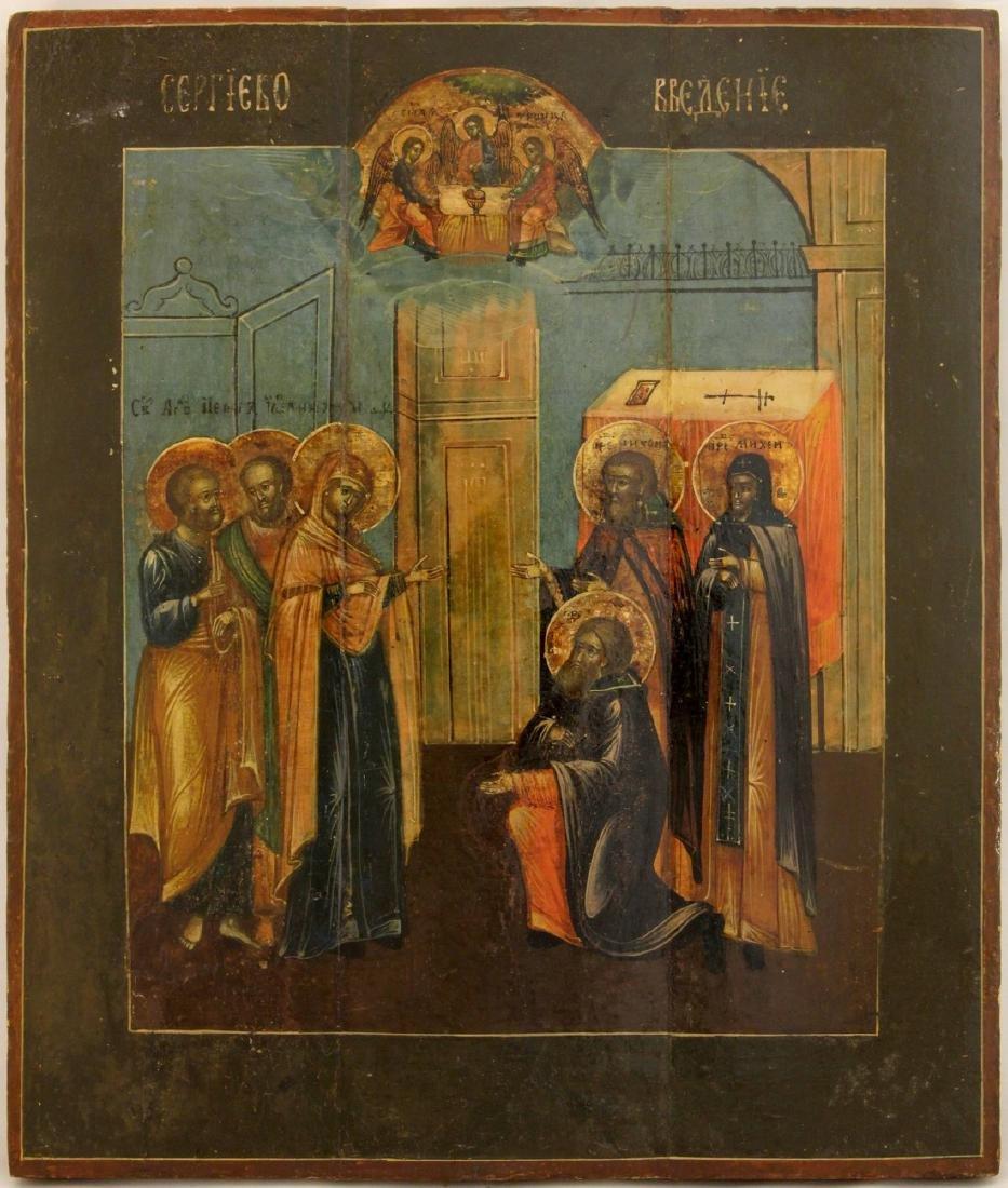 Venerable Sergiy Radonezh Russian Icon, 19th C