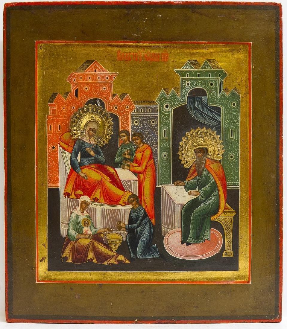 Nativity of John Baptist Russian Icon, 19th C