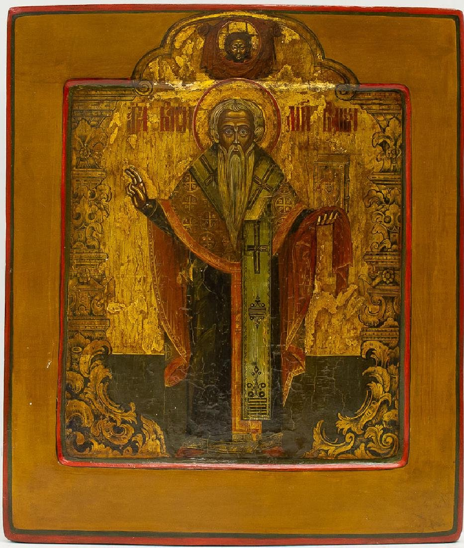 St. Basil the Great Russian Icon, 18th C