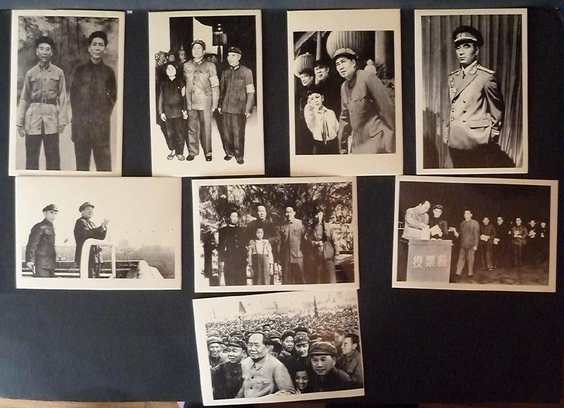 Chinese Cultural Revolution, Photographic Story