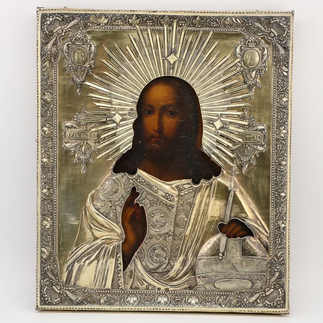 Christ Pantocrator Silver Riza Russian Icon 1835