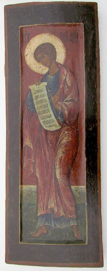 Antique Russian Saint Habakkuk Icon 1800's