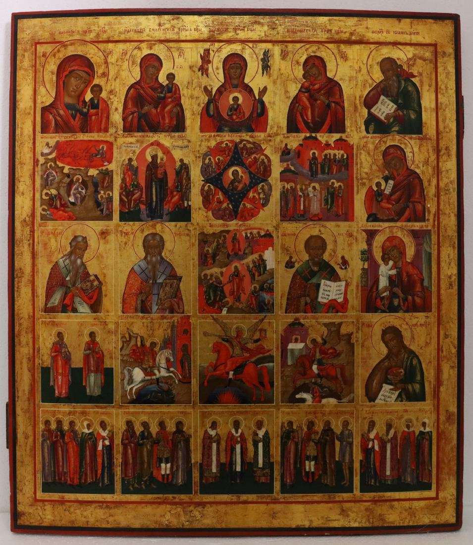 Selected Subjects Vetka School Icon 19th C