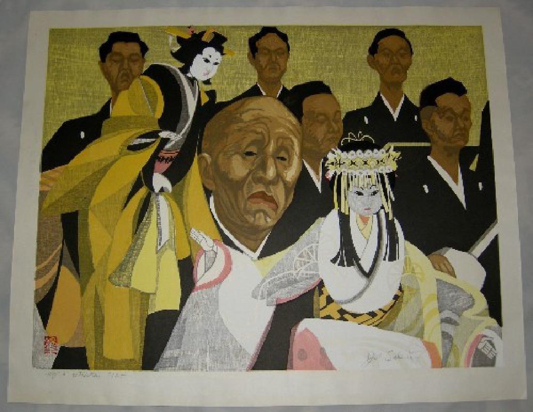 Junichiro Sekino: Puppet Master
