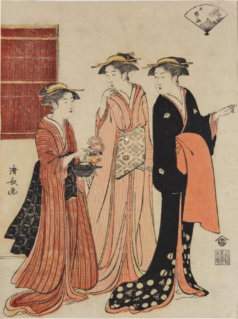 Torii Kiyonaga: Month of the Chrysanthemums