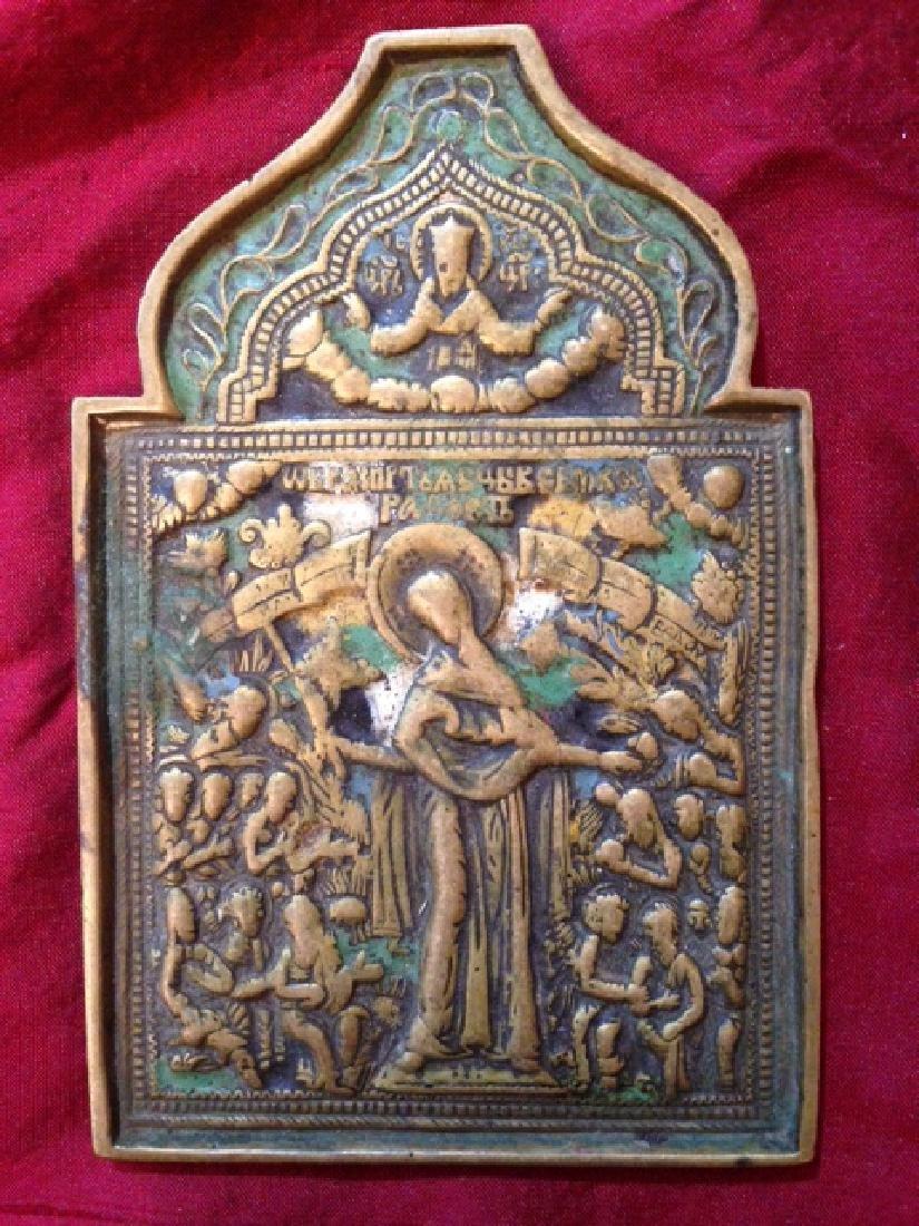 Bronze Mother Who Sorrow Icon