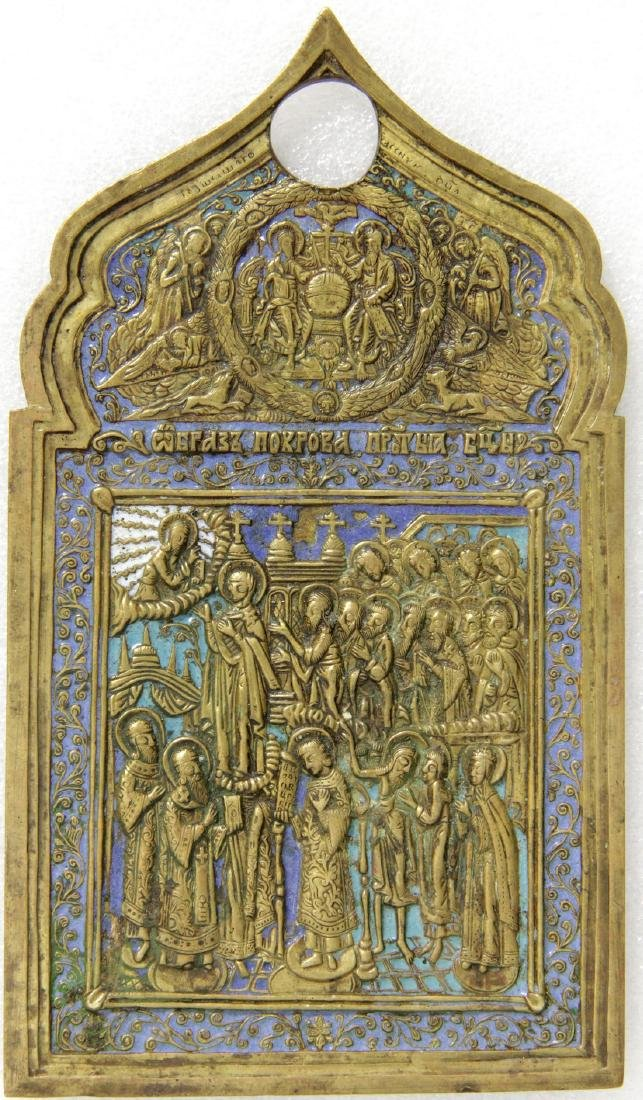 Intercession of the Virgin Russian Metal Icon, 19th C