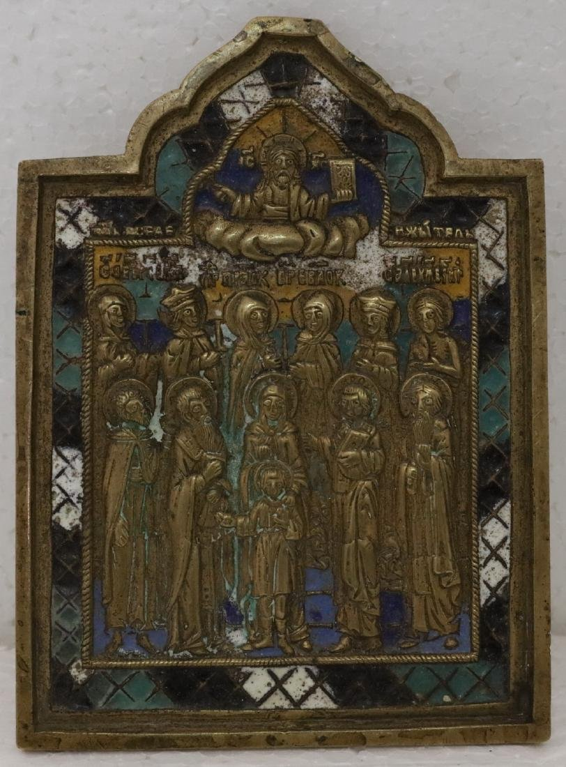 Selected Saints Bronze Enamel Icon 19th C