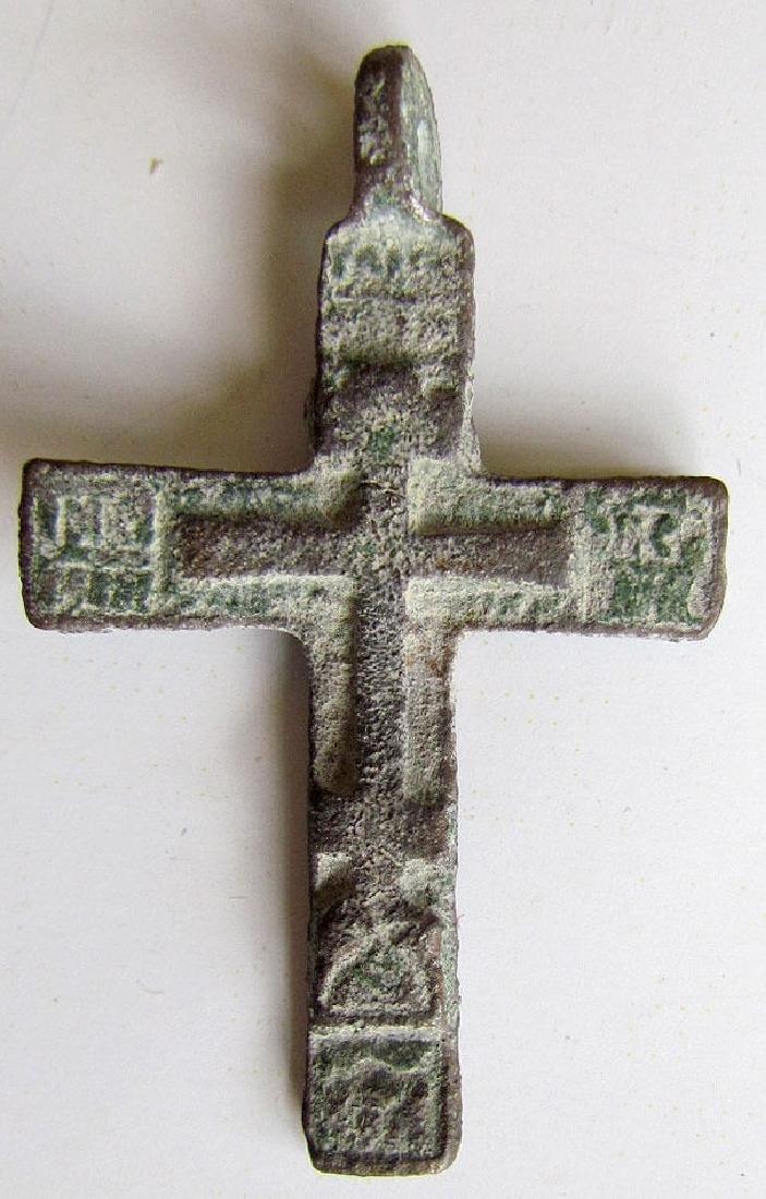 Antique Russian Bronze Neck Cross, 18th C