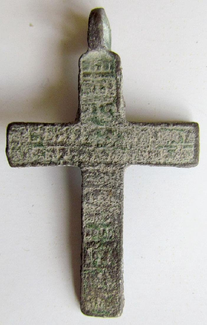 Antique Russian Bronze Neck Cross, 18th C - 2