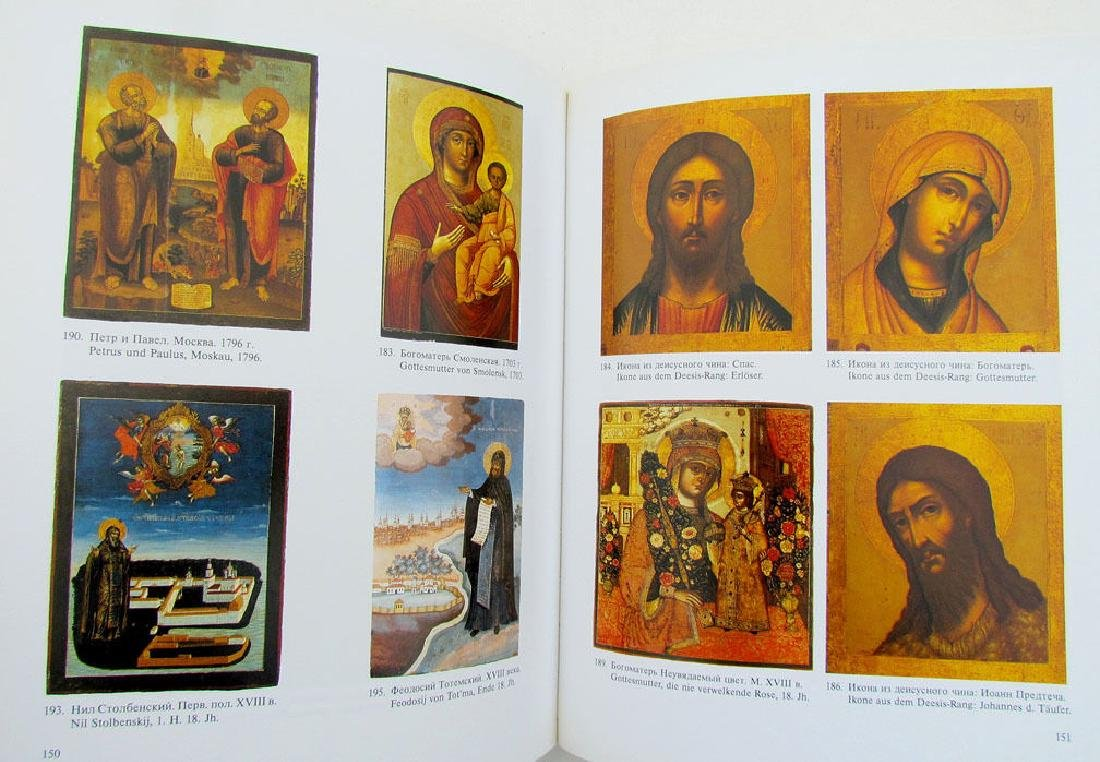 1000 Years Russian Art Illustrated Exhibition Catalog - 3