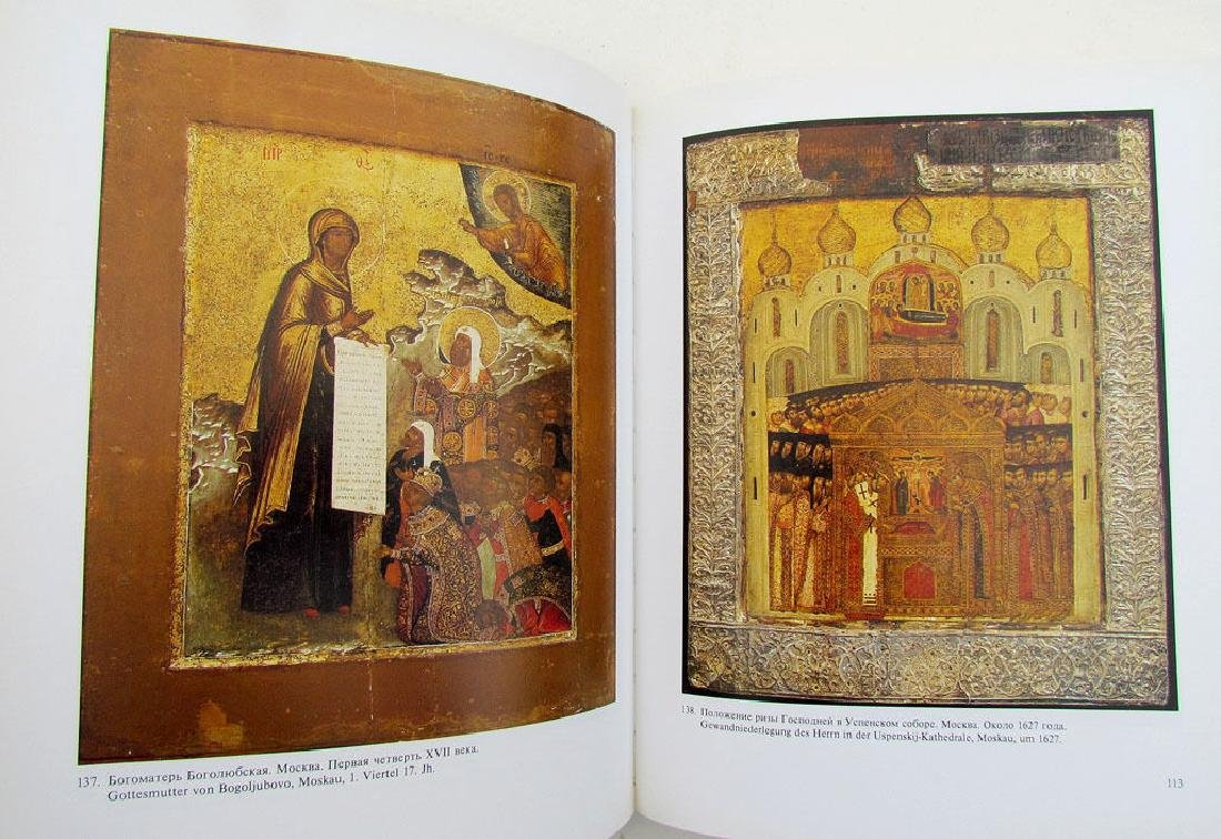 1000 Years Russian Art Illustrated Exhibition Catalog - 4