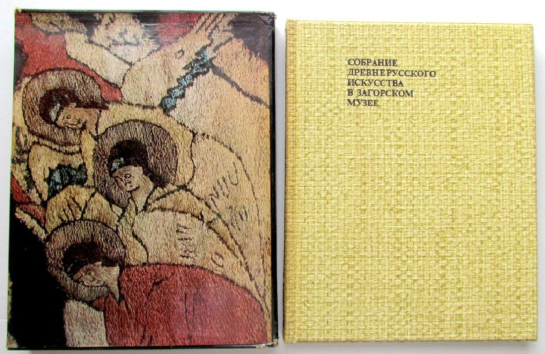 Rare Russian Collection of Zagorsk Icon Museum Art Book