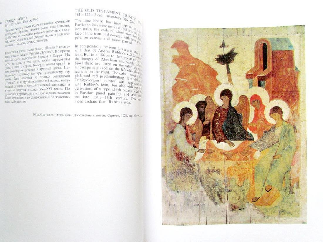 Rare Russian Collection of Zagorsk Icon Museum Art Book - 2