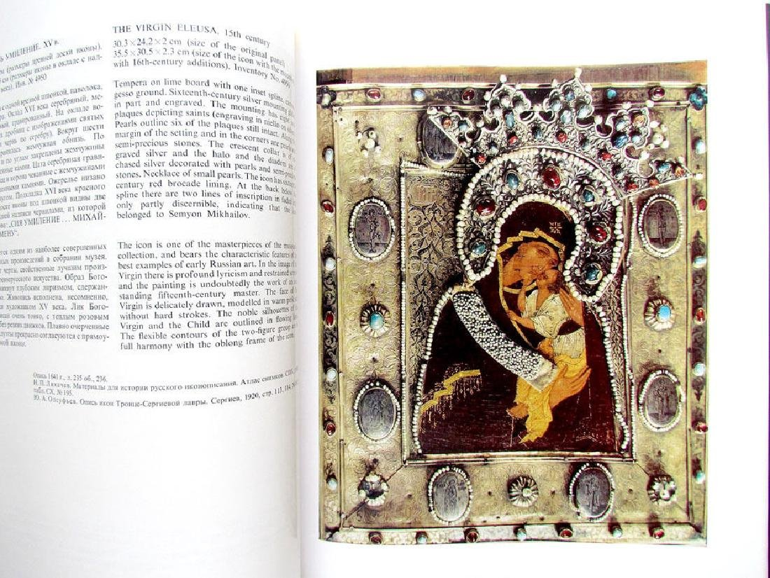 Rare Russian Collection of Zagorsk Icon Museum Art Book - 4