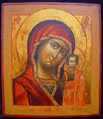 Mother of Kazan Russian Icon 19th C