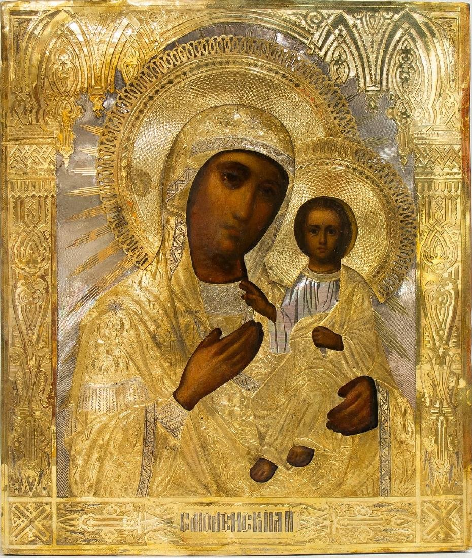 Smolensk Mother of God Oklad Russian Icon, 19th C