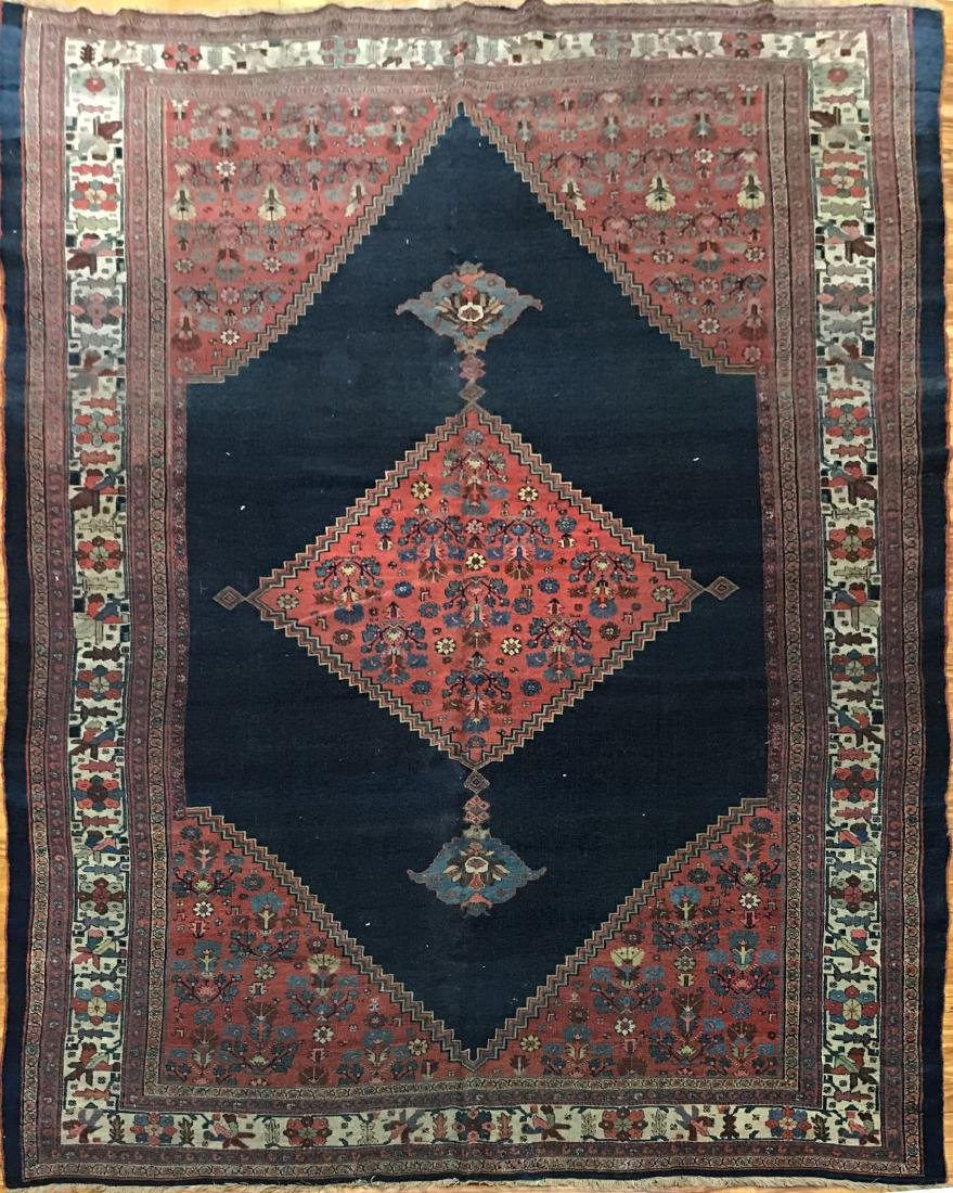 Antique Persian Bidjar Rug 7x12